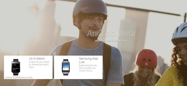 Google Play商店为Android佩戴丢弃GPE智能手机