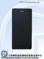 Tenaa揭示了Sony Xperia Z3规格