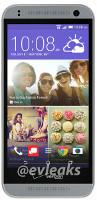 HTC One Remix传闻于7月24日在Verizon降落