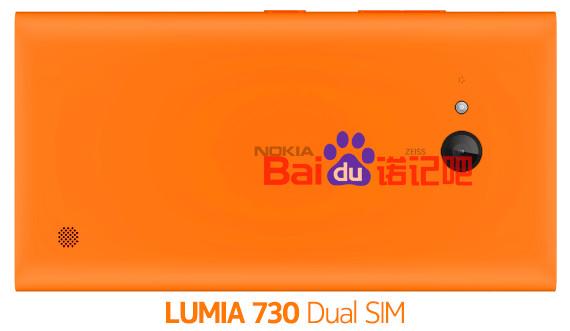 诺基亚Lumia 730拥有双SIM版本,新颜色泄漏