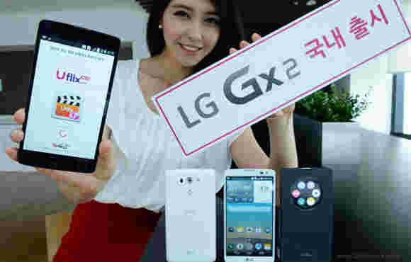 "LG GX2是亚洲的G Vista,A 5.7""Phablet,LTE-A,激光焦点"
