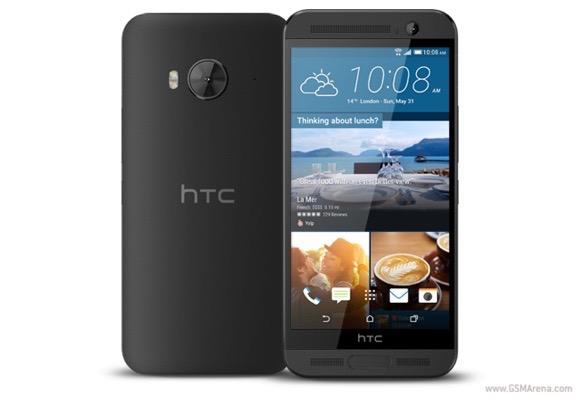 HTC一个我在印度推出了640美元的价格标签