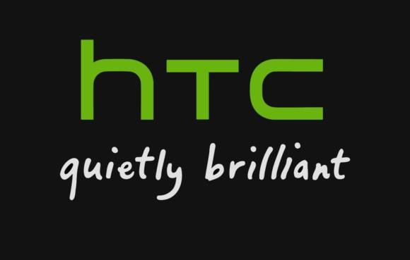HTC否认华硕采集谣言