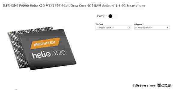 第一个智能手机与Deca-Core CPU在10月中旬即将到来