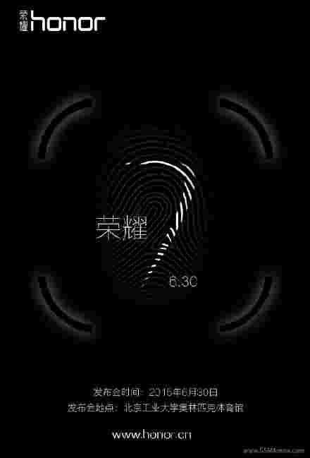 华为在6月30日使用指纹传感器启动荣誉7