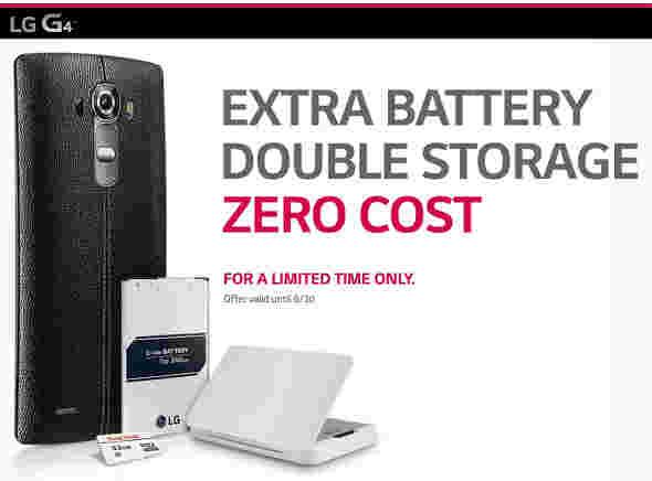 LG为G4扩展了第二电池,MicroSD促销