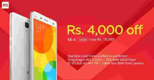 小米MI 4 64GB在印度获得永久价格