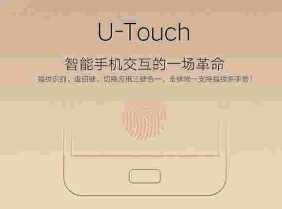 Zuk Z1将具有USB Type-C端口