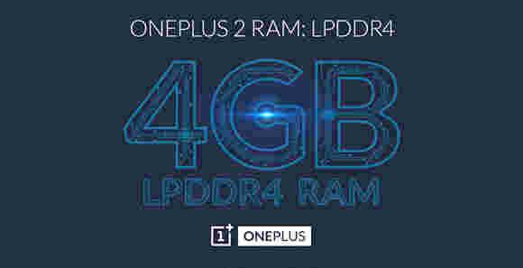 OnePlus 2将体育4GB RAM,公司确认