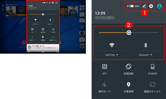 Android 5.1.1本月Xperia Z2和Z3系列的更新
