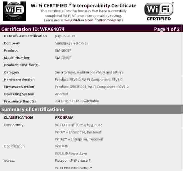 据称三星Galaxy S5在Wi-Fi认证中的新曲面