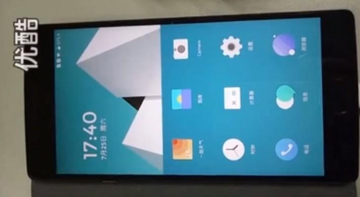 OnePlus 2在相机前面获得基准测试