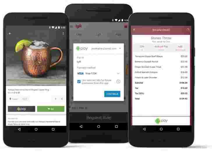 Android现在也在应用中工作