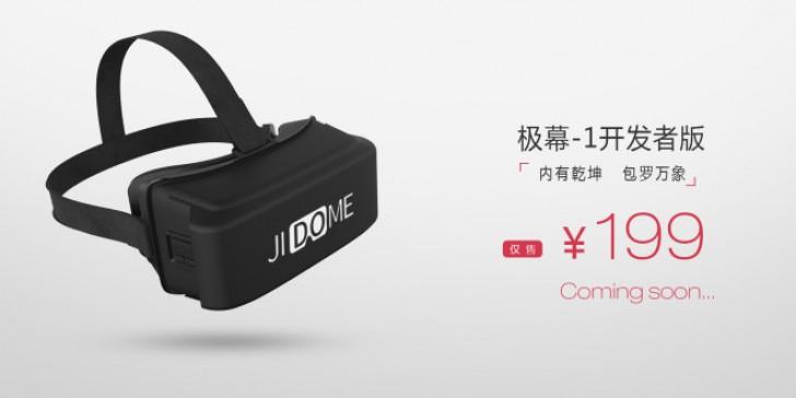 中国公司Firesvr推出新的VR耳机Jidome-1