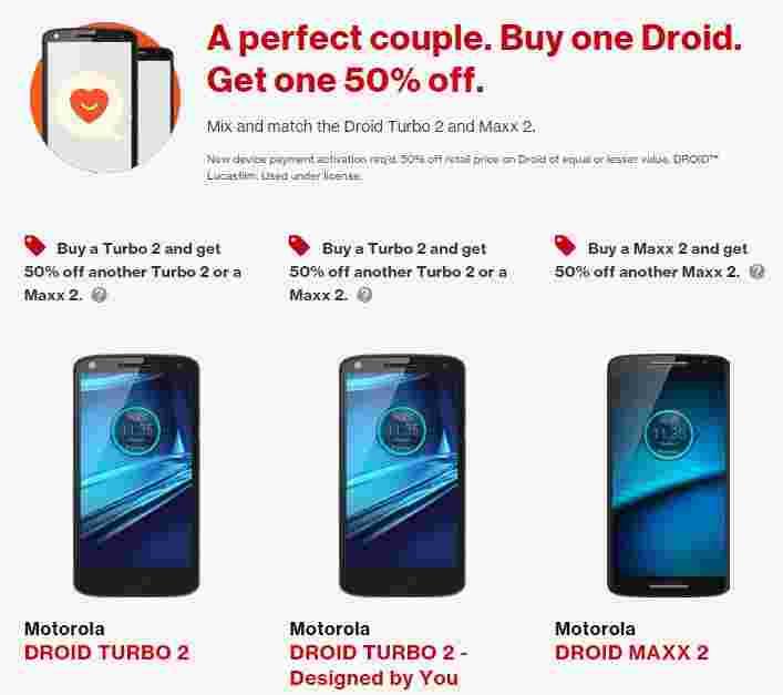 交易:购买Droid Turbo 2或Maxx 2,并在第二单位获得50%折扣