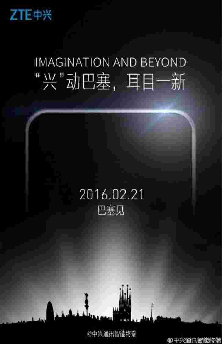 中兴曲的戏弄建议在2016年MWC发布电话宣布