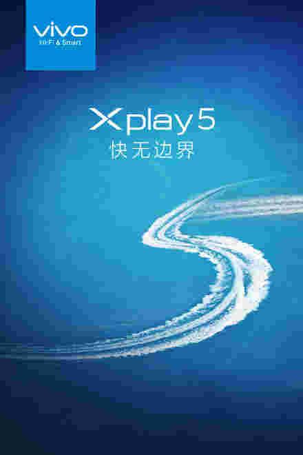 Vivo XPlay 5确认,配备双弯曲显示器