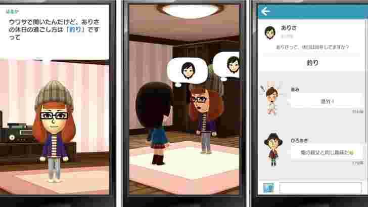 任天堂确认其第一个手机游戏Miitomo是在3月发布的轨道上