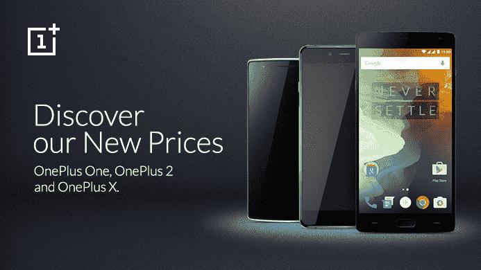 所有OnePlus智能手机都接受降价