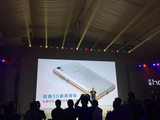 荣誉5a官方展示5.5英寸显示器,13mp相机