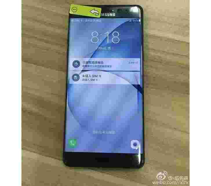 三星Galaxy Note7将是防水,另一个实时图像表面