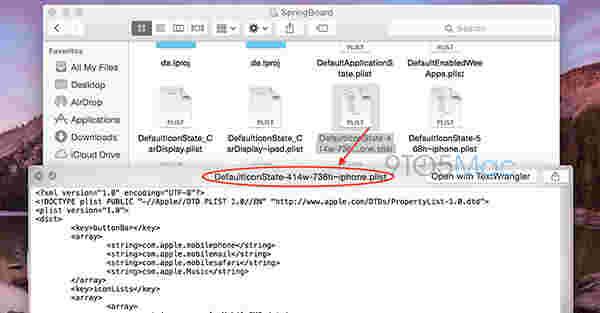 Xcode 6 SDK提示iPhone 6显示分辨率